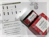薬剤師さんが作ったエイジングケアクリーム『美あぴす akairo otohaクリーム』体験レポの画像(1枚目)