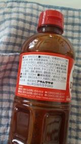 *:☆アサムラサキのにんにく味噌だれ☆:*の画像(2枚目)
