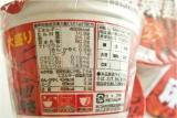 びりびりしびれる!!うま辛麻婆麺!の画像(2枚目)