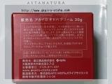 薬剤師さんが作ったエイジングケアクリーム『美あぴす akairo otohaクリーム』体験レポの画像(2枚目)
