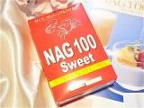 口コミ記事「お肌ツヤツヤ♡N-アセチルグルコサミン100%の美容サプリ『NAG100スイート』」の画像