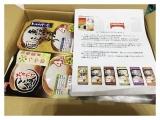 テーブルマークたきたてご飯銘柄米シリーズ6種。おいしいごはん食べ比べ♪  備蓄食にも◎ の画像(2枚目)