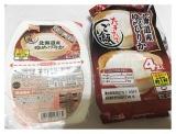 テーブルマークたきたてご飯銘柄米シリーズ6種。おいしいごはん食べ比べ♪  備蓄食にも◎ の画像(4枚目)