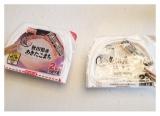 テーブルマークたきたてご飯銘柄米シリーズ6種。おいしいごはん食べ比べ♪  備蓄食にも◎ の画像(5枚目)