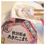 テーブルマークたきたてご飯銘柄米シリーズ6種。おいしいごはん食べ比べ♪  備蓄食にも◎ の画像(8枚目)
