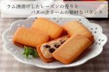 【お得情報】良質な国内産小麦粉を使用したお気に入りの食品についての画像(1枚目)