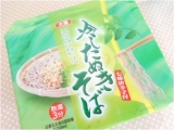 「   大黒食品工業「大黒冷しシリーズ」カップ麺 ♪ 」の画像(2枚目)