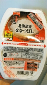 テーブルマーク 銘柄米パックごはん詰め合わせセットの画像(2枚目)