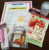 口コミ記事「母の日に手作りケーキ&ドライフルーツでありがとうを伝えよう!【共立食品】」の画像