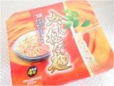 「   大黒食品工業「大黒冷しシリーズ」カップ麺 ♪ 」の画像(4枚目)