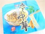 「   大黒食品工業「大黒冷しシリーズ」カップ麺 ♪ 」の画像(8枚目)