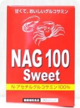 口コミ記事「N-アセチルグルコサミン100%!「NAG100スイート」」の画像