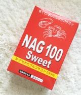口コミ記事「甘くて美味しいグルコサミンでお肌もうるツヤ♡【NAG100スイート】」の画像