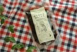キヨエのこだわり完熟黒オリーブで・・・♡の画像(1枚目)