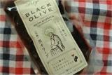 キヨエのこだわり完熟黒オリーブで・・・♡の画像(2枚目)
