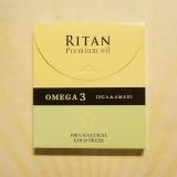 RITAN プレミアムオイル❤️の画像(1枚目)