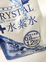 口コミ記事「わんこも一緒にクリスタル水素水!」の画像