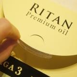 RITAN プレミアムオイル❤️の画像(4枚目)
