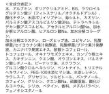【G.B.Y モンスターリフトパック】☆モニター☆の画像(2枚目)