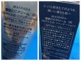 KOSE米肌 肌潤BBクリーム 使用レポート☆ の画像(2枚目)