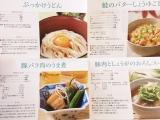 かき醤油、コレ1本でお料理上手の画像(2枚目)