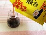 かき醤油、コレ1本でお料理上手の画像(3枚目)