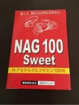 口コミ記事「お肌のハリと潤いを保ちたくって~NAG100スイート~」の画像