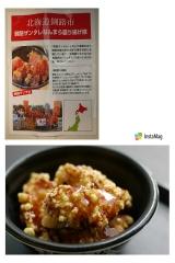 「・秋葉原でご当地グルメめぐり「B-1グランプリ食堂 第3章」・」の画像(11枚目)