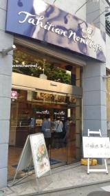 タヒチアンノニ カフェでAGEレス メニュー体験♪の画像(1枚目)