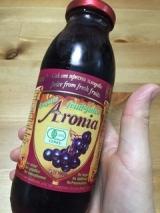 口コミ記事「有機アロニア100%果汁」の画像