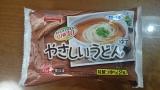 やさしいうどん2食入を食べてみた(^-^)の画像(1枚目)