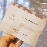 ノコア ピクノジェノール+マカ インナーコアビューティーサプリメント❤️の画像(2枚目)