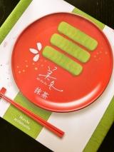 石屋製菓 期間限定 美冬抹茶の画像(2枚目)