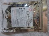 口コミ記事「共立食品さんの「ミックスナッツ素焼」のモニター」の画像