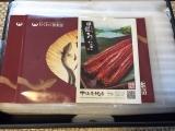 明日は父の日♡超特大!熊本県更左うなぎでお祝いしよう♪の画像(2枚目)
