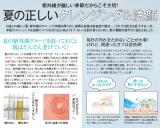 ブースター効果で化粧水の浸透もup♪ ~ 米肌 肌潤石鹸 ~ の画像(1枚目)