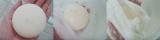 ブースター効果で化粧水の浸透もup♪ ~ 米肌 肌潤石鹸 ~ の画像(5枚目)