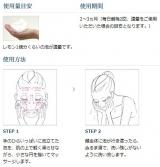 ブースター効果で化粧水の浸透もup♪ ~ 米肌 肌潤石鹸 ~ の画像(7枚目)