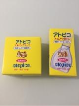 「★アトピコ スキンケアソープ&スキンケアオイル★」の画像(1枚目)