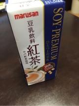 マルサン ひとつ上の豆乳モニターの画像(2枚目)