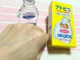 「赤ちゃんにも安心♡大島椿のアトピコ」の画像(5枚目)