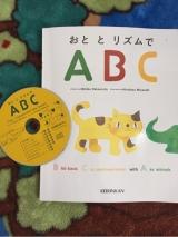 口コミ記事「英語の勉強」の画像