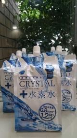 口コミ:高濃度水素水 クリスタル水素水の画像(1枚目)