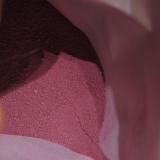 ファイン アサイー&マキベリー❤️の画像(3枚目)