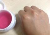 ジェル状美容液「パーフェクトジェリー」 ホソカワミクロン化粧品の画像(5枚目)
