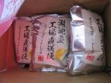購入品と中華と挨拶。<br>工場直送ポテチでコミュ障解消。の画像(8枚目)