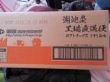 購入品と中華と挨拶。<br>工場直送ポテチでコミュ障解消。の画像(7枚目)