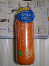 オレンジの香りに癒されるシャンプーの画像(1枚目)