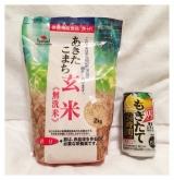 楽天のネットスーパー「楽天マート」で食材まとめ買い☆ の画像(5枚目)