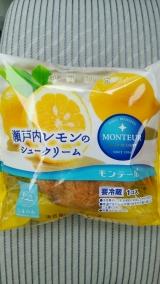 瀬戸内レモンのシュークリームの画像(1枚目)